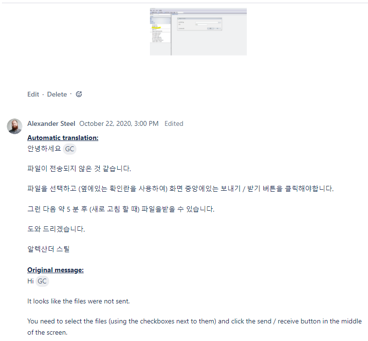 Translated Jira Service Management ticket between Korean and English. Agent solution.